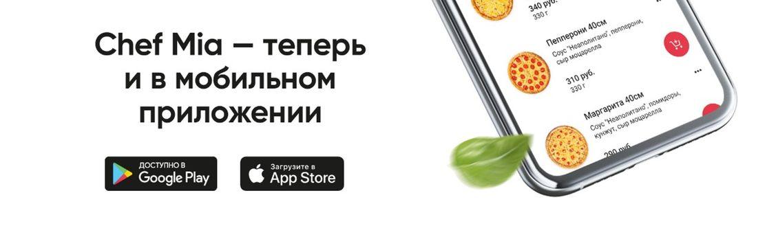 Друзья! Спешим напомнить всем , что у нас есть индивидуальное мобильное приложение. По ссылке вы можете скачать его и быть с нами 24/7!