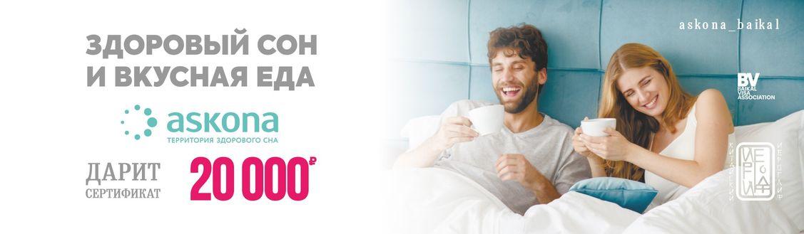 🎁ДАРИМ СЕРТИФИКАТ НА 20 000 рублей